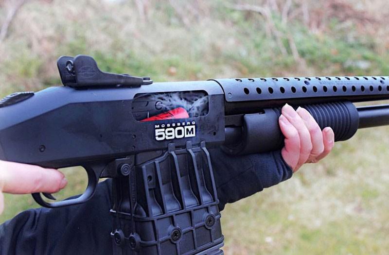 home defense shotguns