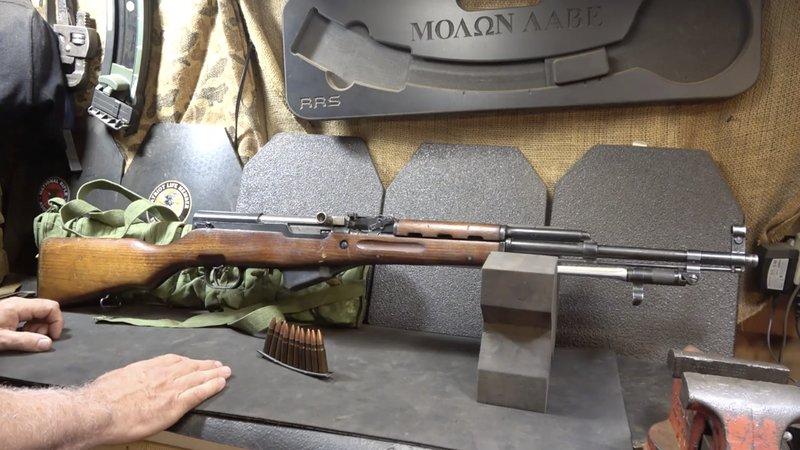 surplus chinese sks rifle